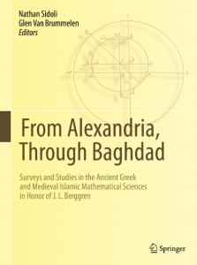 Greek and Islamic astronomy and mathematics